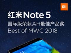竖排双摄配置给力 红米Note5国行版即将发布