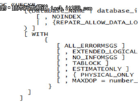 SQL Server日志文件损坏的原因及解决方法!