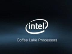 八代酷睿新坐骑 Intel 300系主板或4月开卖