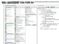 MobileTogether 4.1版本发布,新功能一览!