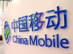 中标中国移动 浪潮分布式存储获30%集采份额
