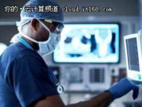 医疗勒索病毒事件公告:阿里云发布公益行动