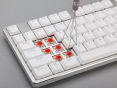 轻触之师 雷柏MT700多模背光机械键盘上市