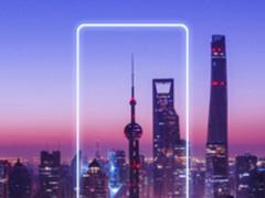 更多期待 小米MIX 2S确定3月27日上海发布