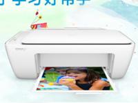 采购指南: 学生打印机这么选就对了!