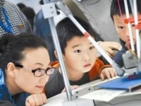 下一站教育!线下3D打印体验破局的关键