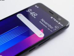 HTC U12曝光 骁龙845配磨砂白玻璃后壳