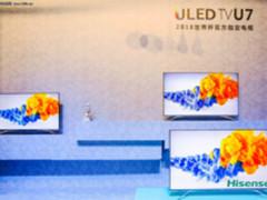 海信发布2018世界杯U7系列ULED超画质电视