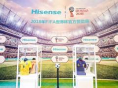 助力世界杯 海信AWE展亮相的不只是电视