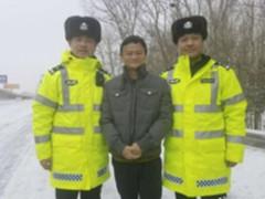 马云爸爸被捕?论和警察合影的正确姿势
