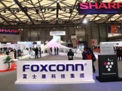 富士康赋能夏普布局全产业链2018开启8K元年