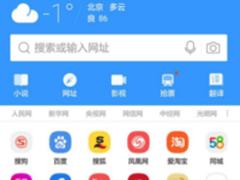 """围绕""""快""""字做文章 搜狗手机浏览器迎更新"""