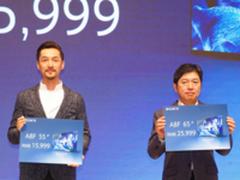 全球首发15999元起 索尼OLED电视A8F压轴AWE