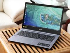 Acer Swift 3性能评测 锐龙7 2700U有多强?
