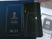 vivo X21跑分曝光 搭载骁龙660/AI性能加强