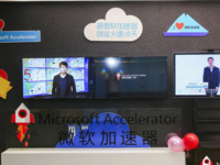 微软加速器・北京公布第十一期校友名单