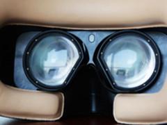 七鑫易维与高通合作 骁龙845眼控技术领先
