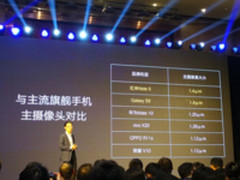 红米Note 5配AI双摄:双核对焦秒杀iPhone X