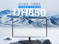 '天生戏精'三星显示器 为《美好生活》添彩