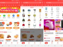 小件低价赚红包购物神器 淘宝特价版App上线