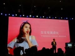 美女用红米Note 5自拍对比iPhone X出乎意料