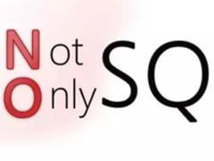 如何正确选择NoSQL数据库?选型要点有哪些?