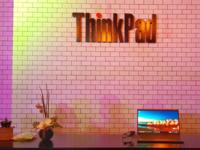 高效能 ThinkPad发布高效能方案及新品X280