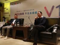 努比亚V18专访:用心做产品/提升核心竞争力