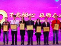 表彰大会――国内数据中心行业发展的风向标