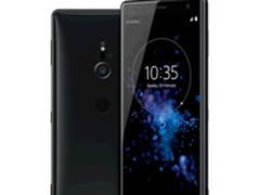 """索尼Xperia XZ2港版""""华华手机""""仅售4520元"""