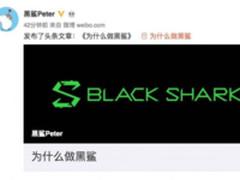 黑鲨吴世敏用自己的努力为中国玩家做点事情