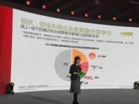 第三方研究数据显示家电市场苏宁全渠道第一