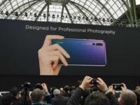 华为P20系列正式发布 挑战手机摄影新极限