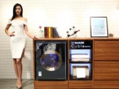 艺术与科技完美融合 松下洗衣机新品首发