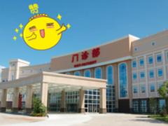 医院自助打印服务方案 全面提高诊疗效率