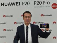 夜拍王者 华为P20如何拿下全球拍照手机第一