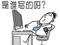 国外投资银行最常问的10个Java面试问题!