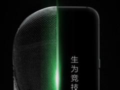 黑鲨游戏手机外观照流出 黑绿配色惹眼