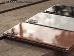 限时优惠900元 iPhone X国行版降至7499元