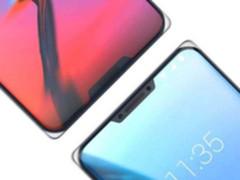 对称刘海设计 中兴全面屏手机设计图曝光