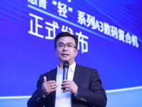 为中国设计制造 惠普推轻系列A3数码复合机