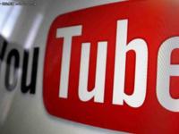 博览安全圈:YouTube被投诉非法收集儿童数据
