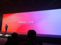 更全面的小钢炮 努比亚Z18mini正式发布