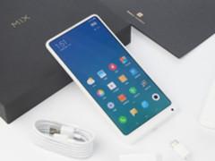 最美小米手机直降千元 3699元即可入手