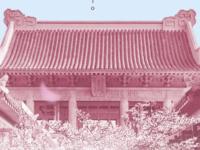 雷军重回母校 小米手机新品4月25日武汉发布