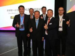 全球首台 InfoComm台达发布8K DLP投影机
