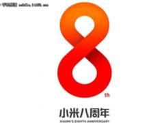 小米8周年:多少品牌的阵亡才成就了一将功成