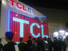 TCL携巨幕商用显示器亮相InfoComm China展