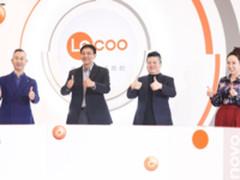 三宝一城  联想智能物联赋能品牌Lecoo发布