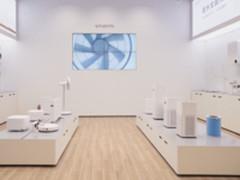 smartmi智米体验店开业 线上线下同价发售